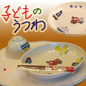 【出産祝】名前入り 子どものうつわ ごはん茶碗・お皿・お箸セット|merusa