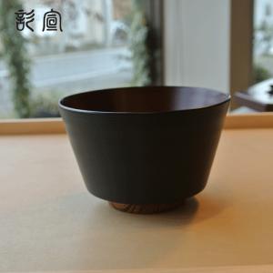 【還暦・結婚祝】彰宣 独楽型4.2汁椀|merusa