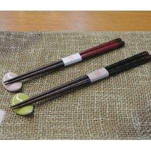 【父の日・母の日】 箸 さかな 緑・朱|merusa