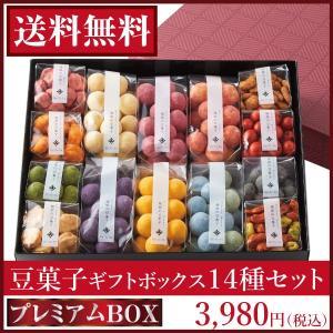 【送料無料】お歳暮に人気!築地で行列のできる14種の豆菓子ギ...
