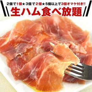 ■ 旨味たっぷり、ヤミツキ確定!!店舗用生端っこハム切り落とし&コマ切れ♪ 美味しさと安心の理由は、...