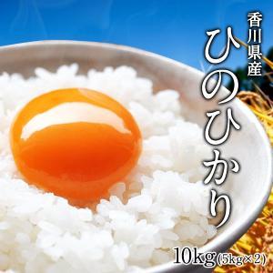 29年産 香川県産 ひのひかり ヒノヒカリ 無洗米 10kg...