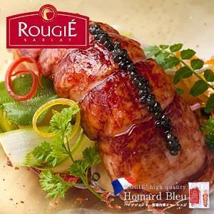 ROUGIE社ハイプレッシャー急速冷凍オマールエビ×約160g [テール1本、ツメ2本]  クール ...