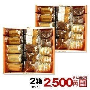 [ギフト解体・わけあり]ファクトリーシン 焼き菓子 15個入り×2箱セット[常温][他商品と同梱不可...