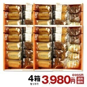 [ギフト解体・わけあり]ファクトリーシン 焼き菓子 15個入り×4箱セット[常温][他商品と同梱不可...