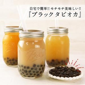 Cha latte 冷凍 ブラック タピオカ 即食タイプ IQF 1kg 14個まで1配送でお届け ...