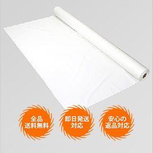 白防炎シート 1.87m x 50m|meshsheet