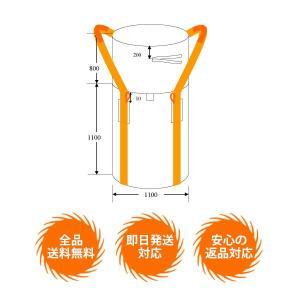 【10枚1セット】コンテナバッグ(フレコンバッグ)バージン 1tタイプ 丸型 meshsheet