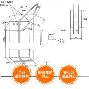 【10枚1セット】コンテナバック バージン 角型SE004(90×90×100)蓋四面開くタイプ meshsheet