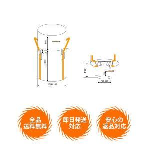 【10枚1セット】コンテナバッグ(フレコンバッグ)バージン 排出口付 SE005(500 x 500) meshsheet
