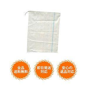 【400枚1セット】土のう 11×11 meshsheet