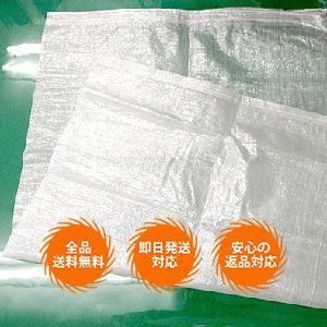 透明ガラ袋 【200枚セット】 meshsheet