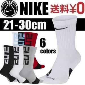 Nike ELITE バスケットボール ソックス ナイキ エリート バスケ Versatility ...