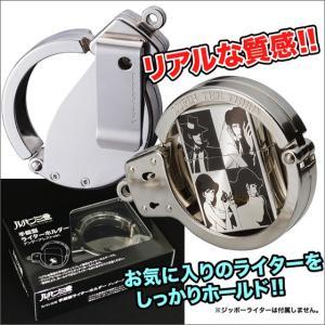 ルパン三世 手錠型ライターホルダー アンダーアレストver. /レアアイテム、ルパン三世オリジナルグッズ!!(※ロンソンライターははまりません) metaledit