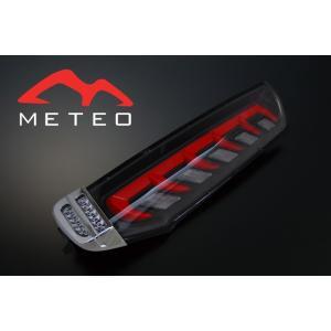 【流れるウィンカー】METEO 80系 NOAH (ノア)VOXY(ヴォクシー)ESQUIRE(エスクァイア)ファイバー LEDテールランプ メテオ BRNC|meteo88