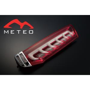 【流れるウィンカー】METEO 80系 NOAH (ノア)VOXY(ヴォクシー)ESQUIRE(エスクァイア)ファイバー LEDテールランプ メテオ CRNC|meteo88