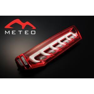 【流れるウィンカー】METEO 80系 NOAH (ノア)VOXY(ヴォクシー)ESQUIRE(エスクァイア)ファイバー LEDテールランプ メテオ CRNRC|meteo88