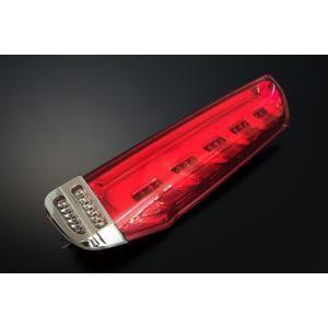 【限定品】流れるウィンカー METEO 80系 NOAH (ノア)VOXY(ヴォクシー)ESQUIRE(エスクァイア)ファイバー LEDテールランプ メテオ RCNC|meteo88