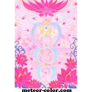 オーラヴィジョンアート 178 「あるがままの私でいられることへの祝福」 ポストカードサイズ|meteor-color2