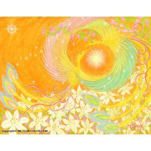 オーラヴィジョンアート 額なしポスターF6/A3サイズ|meteor-color2