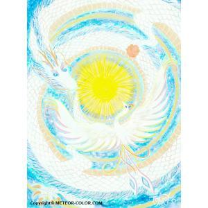 オーラヴィジョンアート 額付複製画+手彩制作(大衣サイズ:額装565x450mm)|meteor-color2