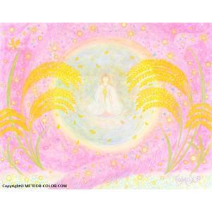 オーラヴィジョンアート 186 「豊かさに感謝し 豊かさを感じましょう 〜 稲の神様 宇迦之御魂神(ウカノミタマノカミ)」 ポストカードサイズ|meteor-color2