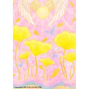 オーラヴィジョンアート 187 「光を届けてくれる人がいるから・・」 ポストカードサイズ|meteor-color2