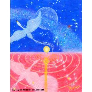 オーラヴィジョンアート 188 「築いた愛の光の数から決まる 私の輝き」 ポストカードサイズ|meteor-color2