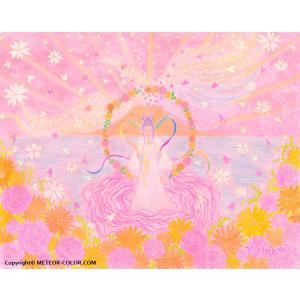 オーラヴィジョンアート 189 「重ねてきた光の魅力 〜 木花咲耶姫(コノハヤサクヤヒメ)」 ポストカードサイズ|meteor-color2