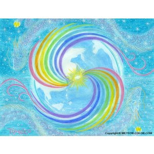 新作 オーラヴィジョンアート 190 「一人一人の愛と光を届ける 地球への感謝」 ポストカードサイズ|meteor-color2