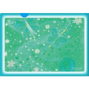 オーラヴィジョンアート クリアファイル「森の花と蝶」|meteor-color2