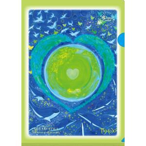 新作 オーラヴィジョンアート クリアファイル「ハートの中の地球」|meteor-color2