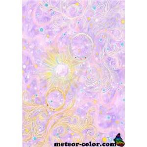 オーラビジョンアート 144  ポストカードサイズ|meteor-color2