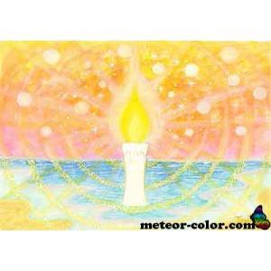オーラビジョンアート 143  ポストカードサイズ|meteor-color2