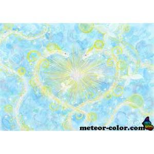 オーラビジョンアート 142  ポストカードサイズ|meteor-color2