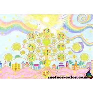 オーラビジョンアート 136  ポストカードサイズ|meteor-color2