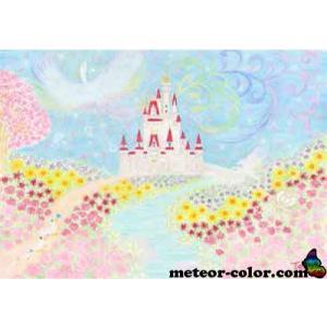 オーラビジョンアート 137  ポストカードサイズ|meteor-color2
