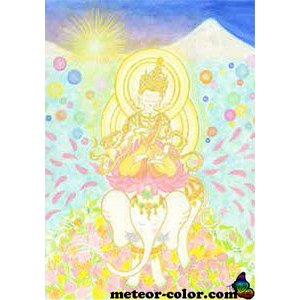 オーラビジョンアート 132  ポストカードサイズ|meteor-color2