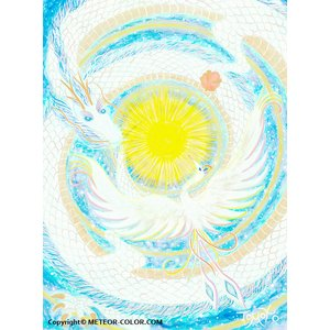 オーラヴィジョンアート 額付複製画(大衣サイズ:額装565x450mm)|meteor-color2