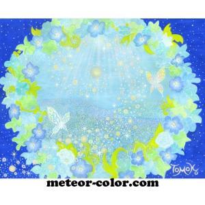 オーラヴィジョンアート 171 「創造性の向こう側 〜 自分自身を越えていく」 ポストカードサイズ|meteor-color2