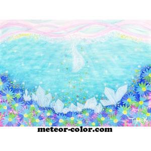 オーラヴィジョンアート 175 「隠れた愛と美の神秘につながる」 ポストカードサイズ|meteor-color2