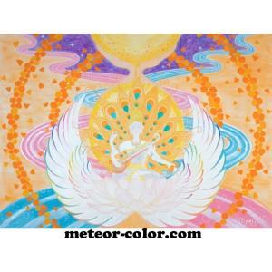 オーラヴィジョンアート 176 「サラスヴァティーからの祝福 〜 100年先のあなたと共に」 ポストカードサイズ|meteor-color2