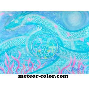 オーラヴィジョンアート 182 「水をつなぐ 愛をつなぐ 縁をつなぐ」 ポストカードサイズ|meteor-color2