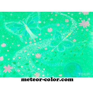 オーラヴィジョンアート 183 「Forest Universe 〜 フォレスト ユニヴァース」 ポストカードサイズ|meteor-color2