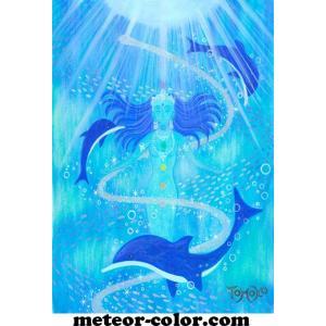オーラヴィジョンアート 184 「地球の女神 〜 テラ」 ポストカードサイズ|meteor-color2