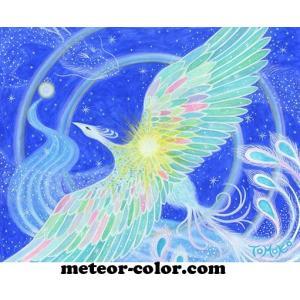 オーラヴィジョンアート 179 「天海空を越え銀河の星々へ届ける祈り」 ポストカードサイズ|meteor-color2
