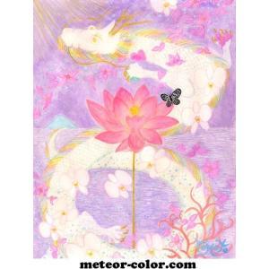 オーラヴィジョンアート 170 「真の強さが創る神聖な慈愛」 ポストカードサイズ|meteor-color2