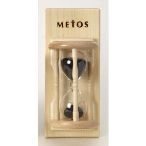回転式砂時計 10分計|metos