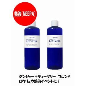 熱波(NEPPA) 1000ml 100%天然アロマオイル ロウリュ用(希釈タイプ)|metos