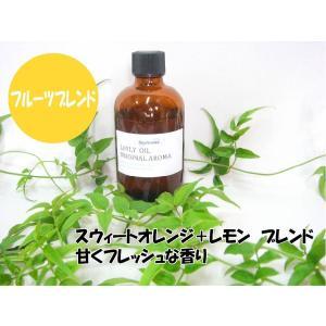 フルーツブレンド100ml 100%天然アロマオイル ロウリュ用|metos